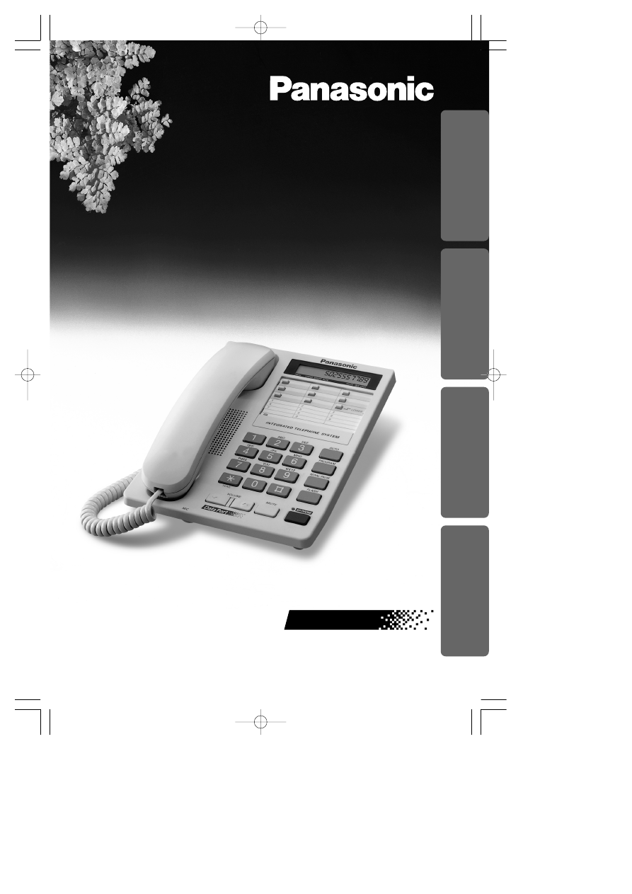 Инструкция телефона panasonic kx ts17mx w