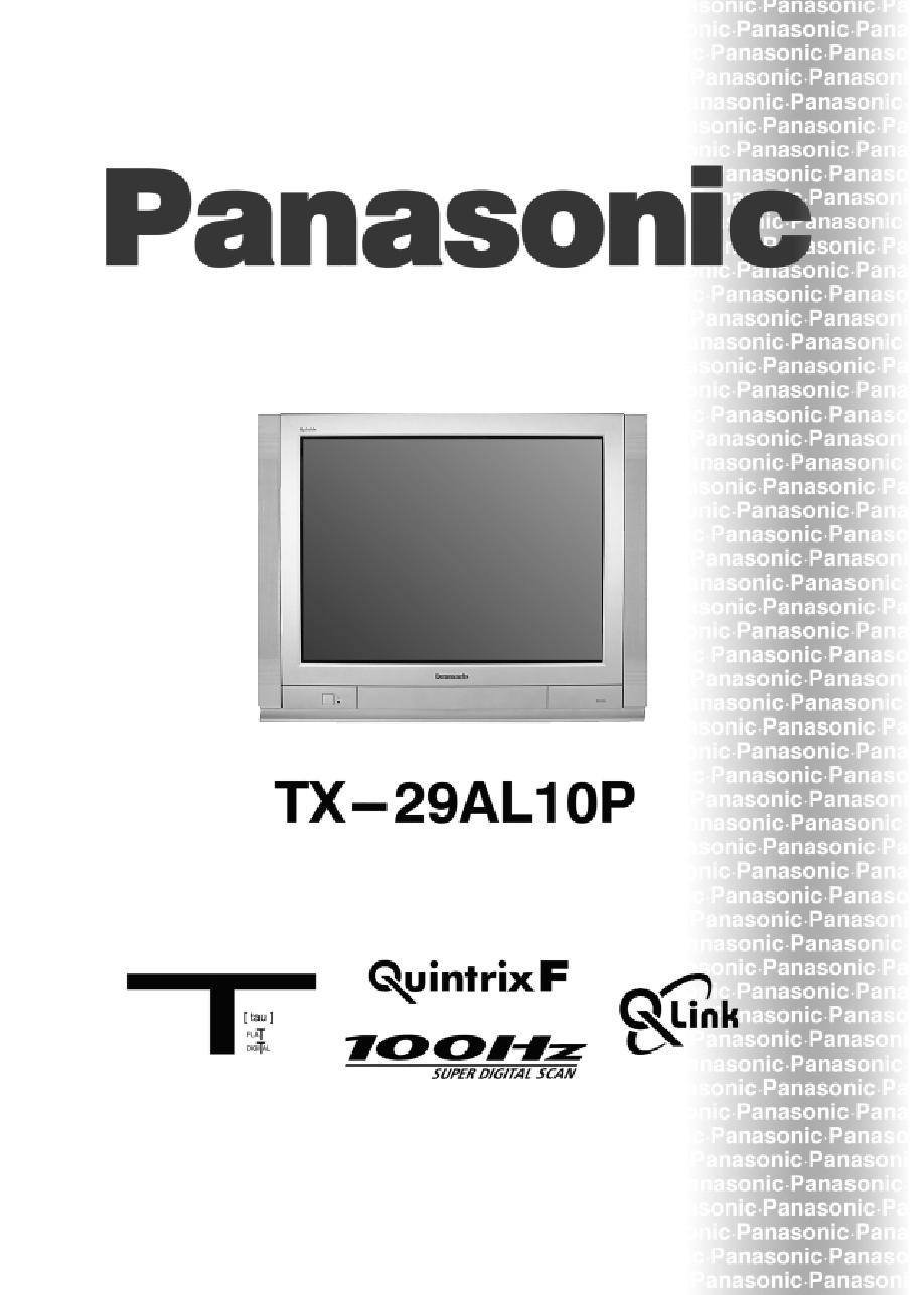 инструкция телевизора panasonic тс