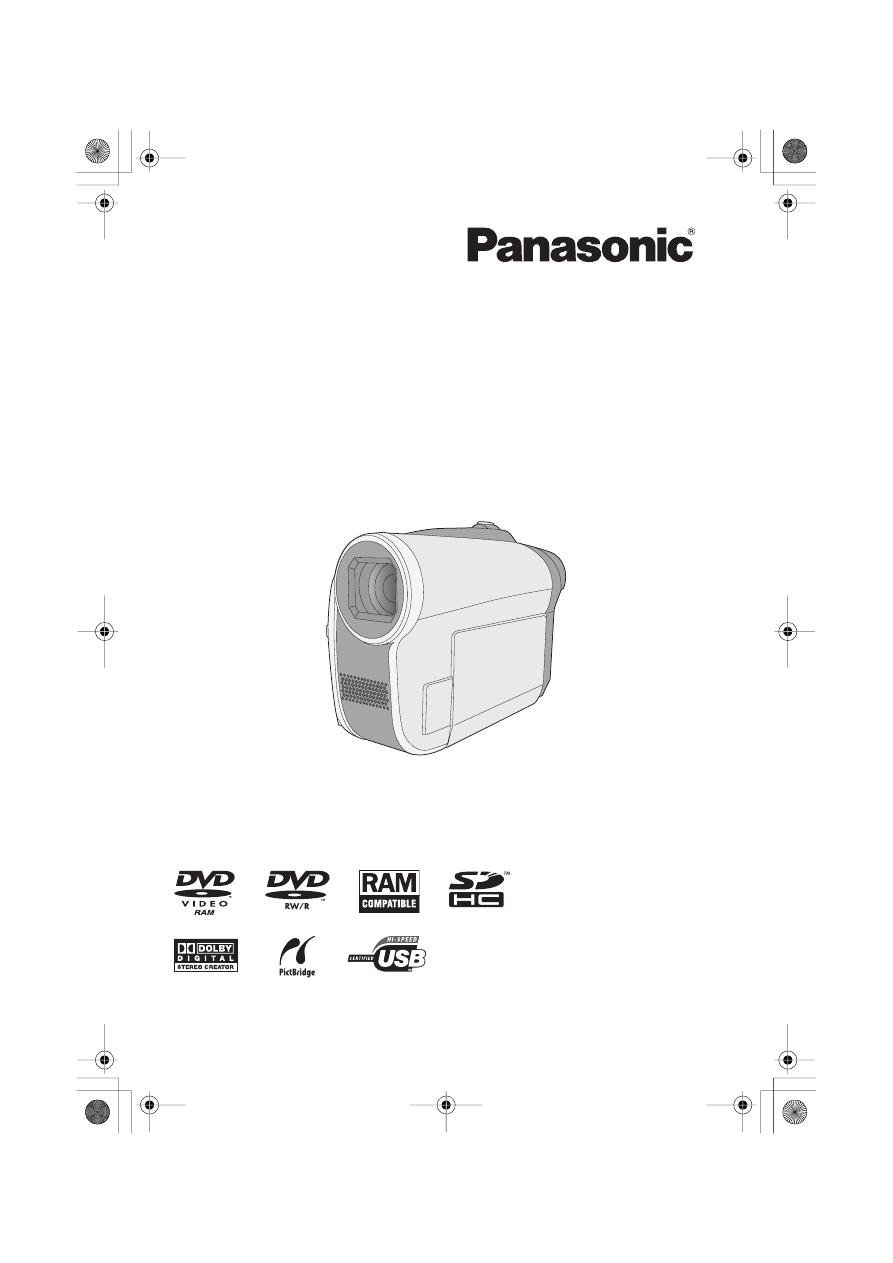Инструкция к videocam suite 2 0 на русском языке