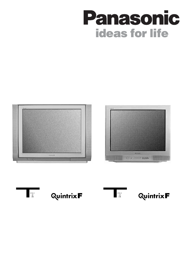 Телевизор panasonic инструкция
