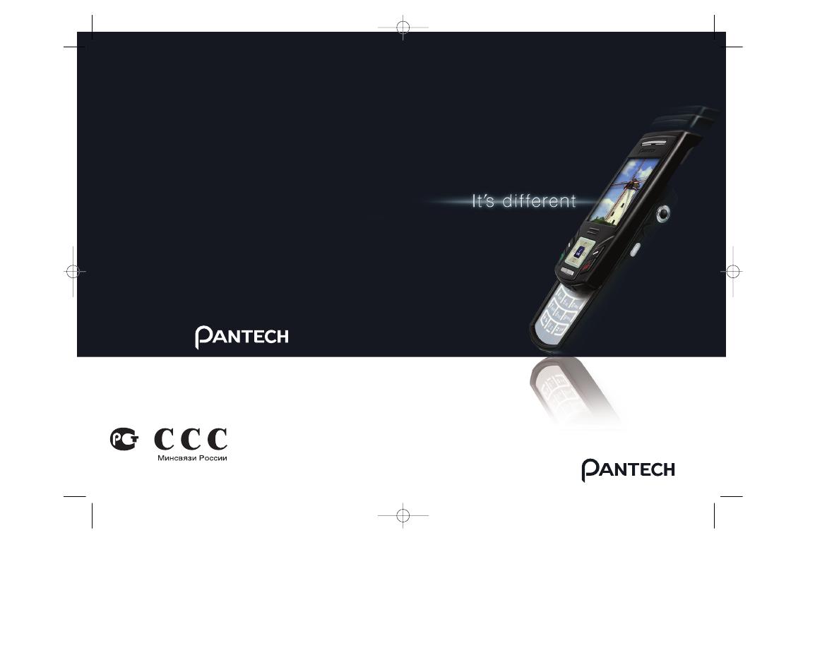 Инструкция для телефона pantech pg 3600
