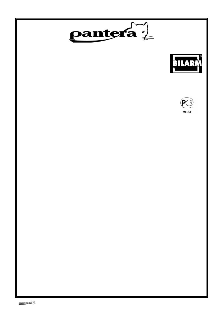 pantera 5755 инструкция