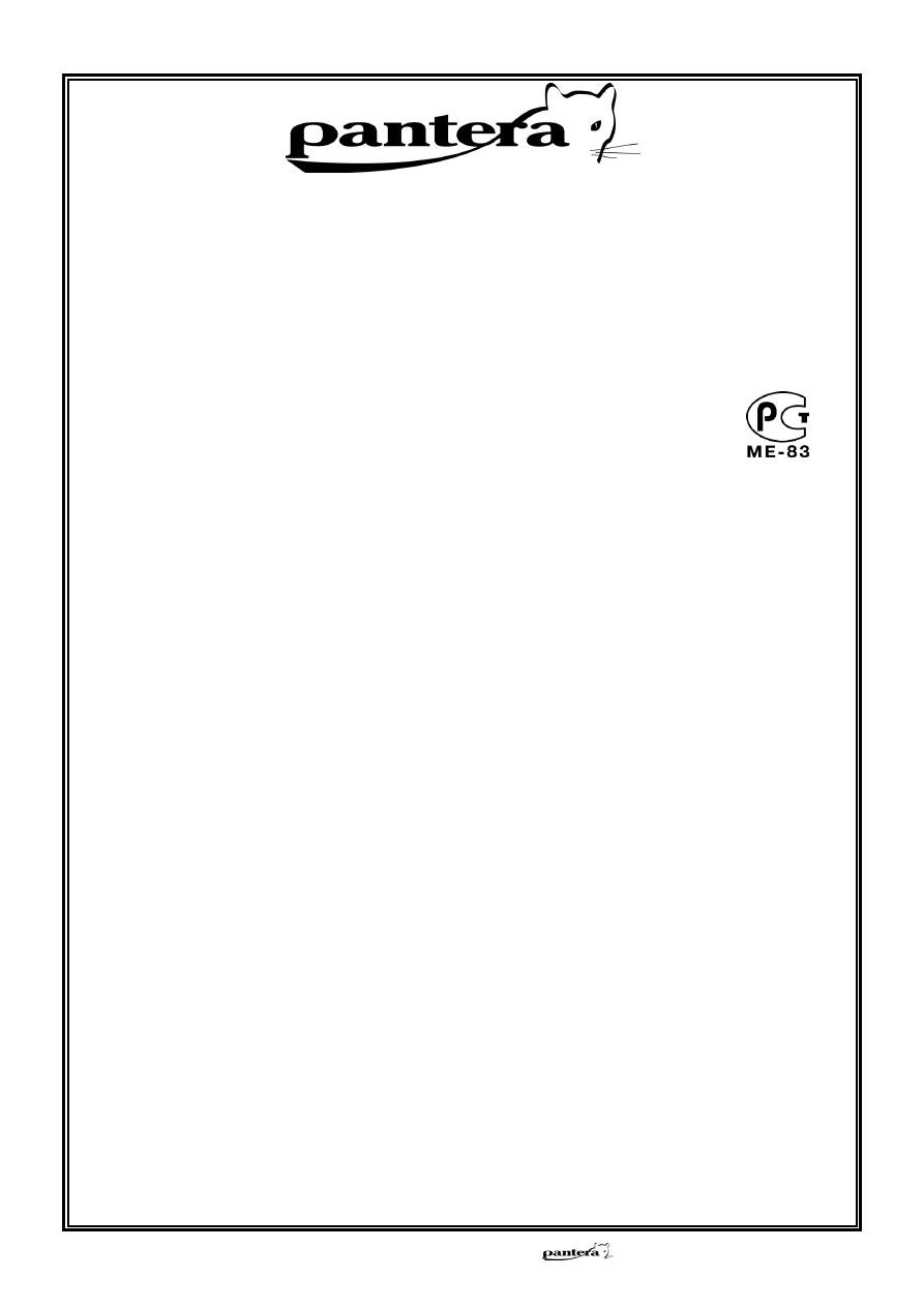 Схема pantera slk 500rs