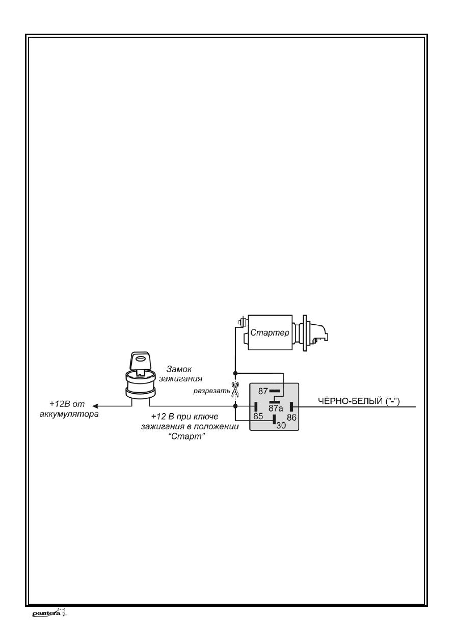 Инструкция пантера lx 320.