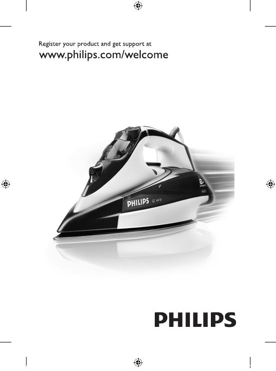 Philips Gc4411 инструкция - фото 8