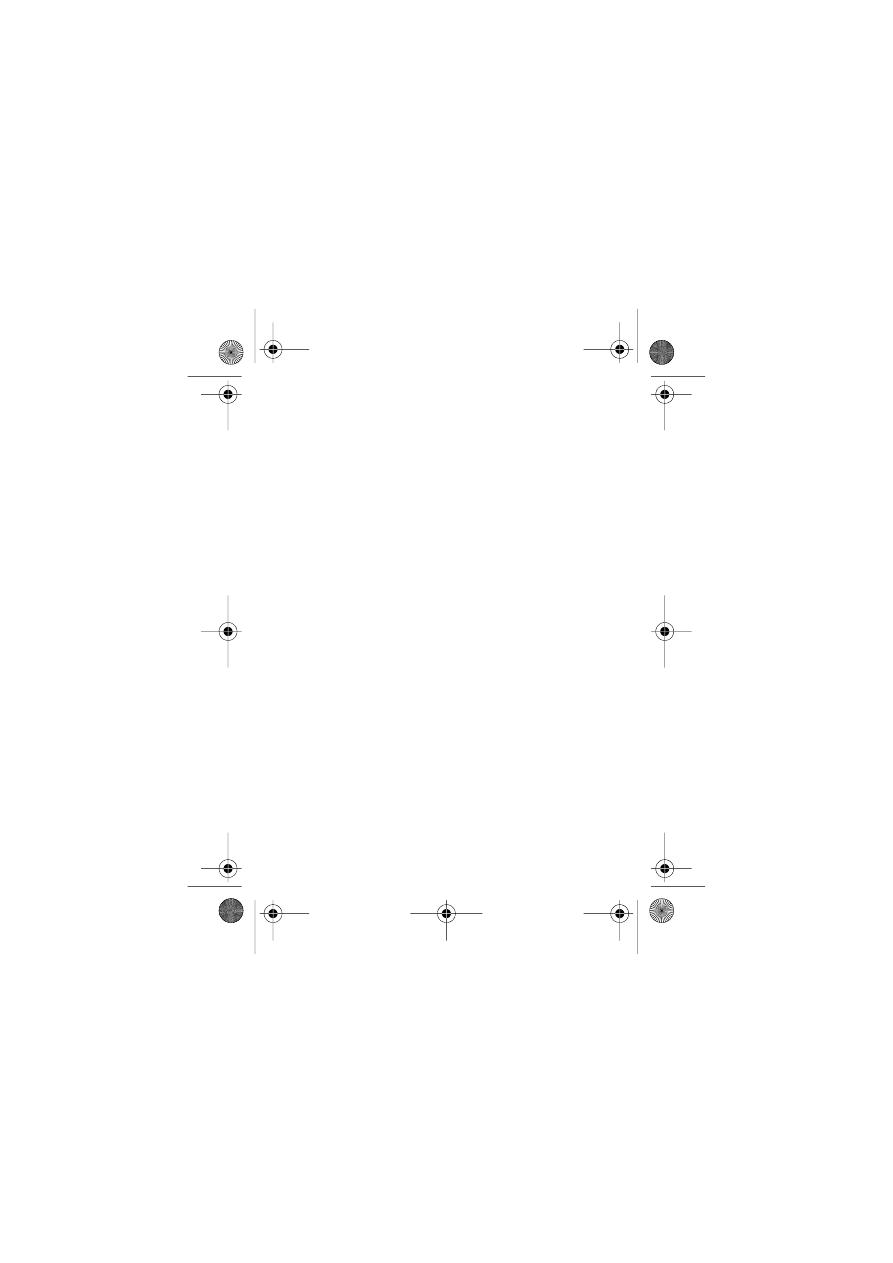 инструкция по электронной книге sony пин коды