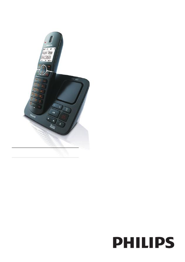 Инструкция филипс радиотелефон 0168