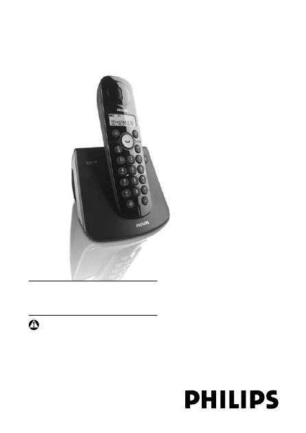 инструкция телефон 140 филипс сд