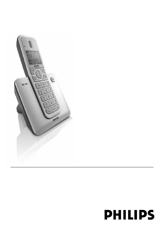 Инструкция по эксплуатации радиотелефона радиотелефона philips