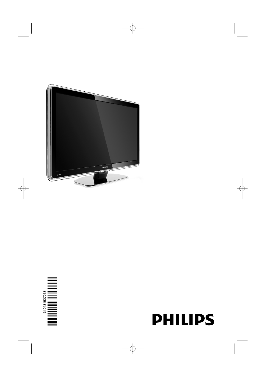 Инструкция philips 32pfl9613d