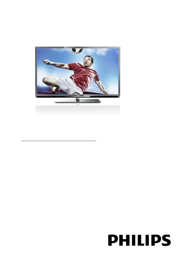 Скачать инструкции телевизорам