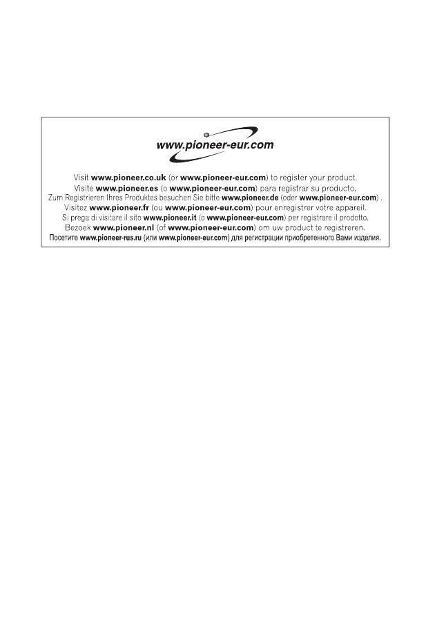 Deh 2820mp руководство по эксплуатации