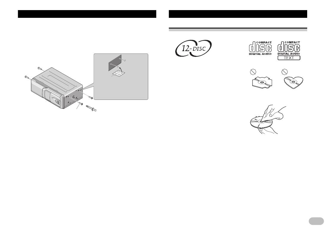 Инструкция cd чейнджер pioneer cdx p1270