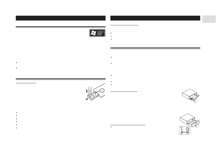 Инструкцию по эксплуатации автомагнитолы pioneer deh-p6700