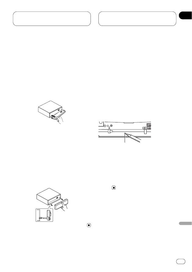 инструкция пионер Deh P55bt - фото 10