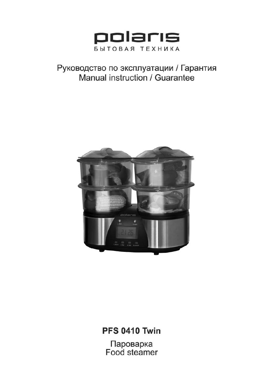 инструкция к мультиварки polaris pmc 0506ad