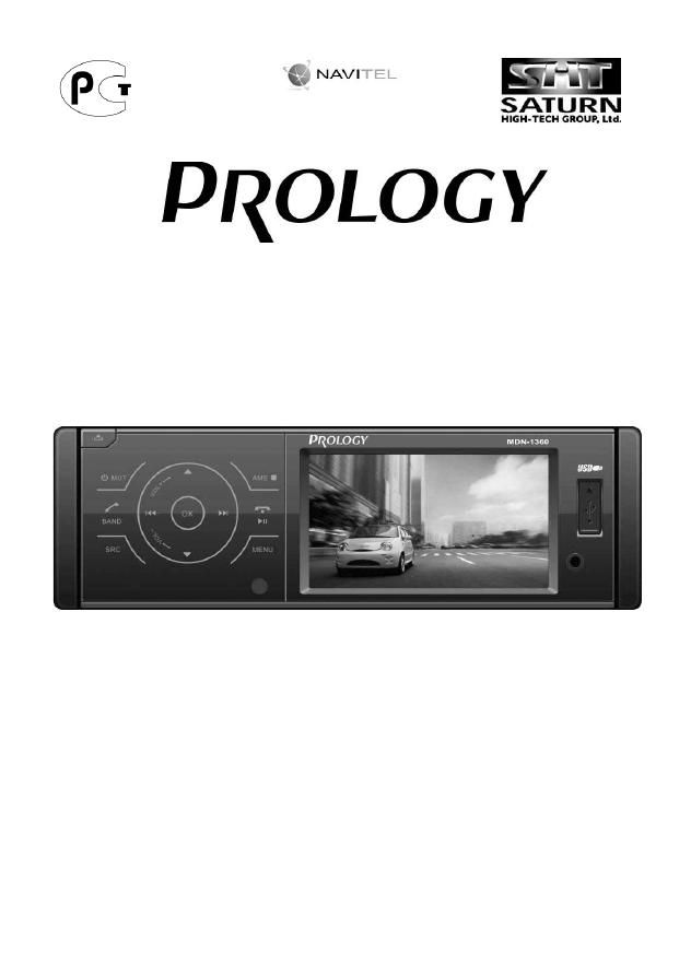 Prology mdn 2640t инструкция