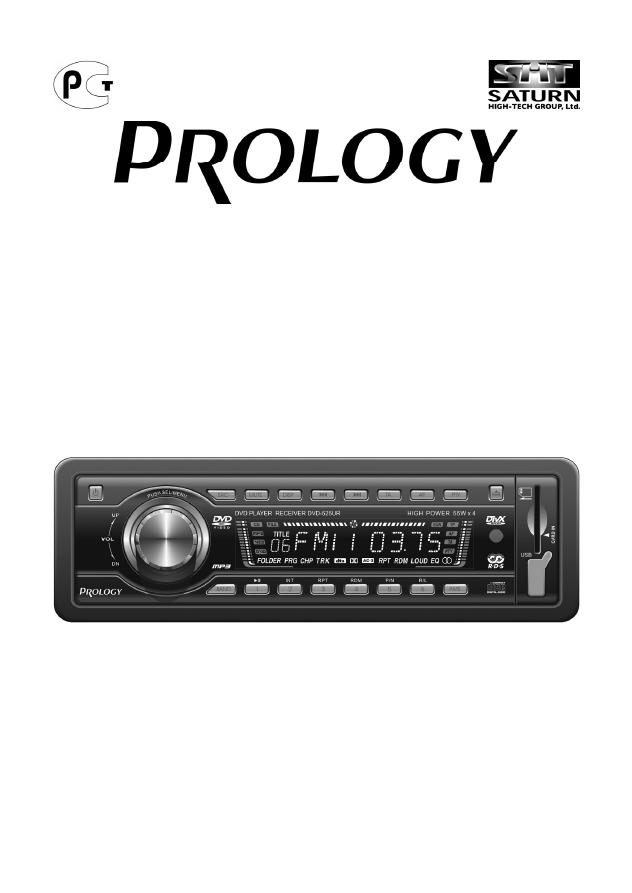 Prology dvd-350u схема