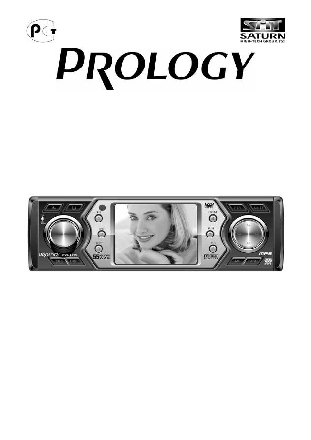инструкция prology dvs-1125