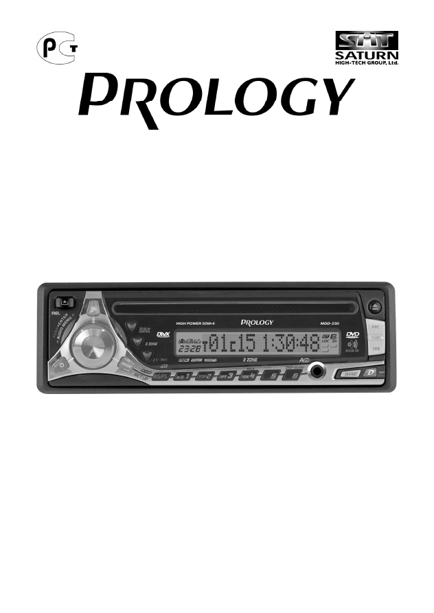 Инструкция prology mdd 230