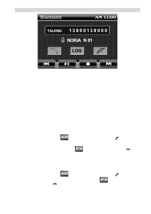 инструкция Prology Mdn-1430t img-1