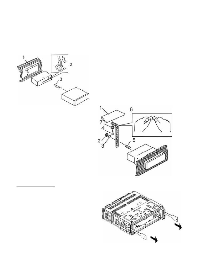 Инструкция по эксплуатации магнитолы пролоджи