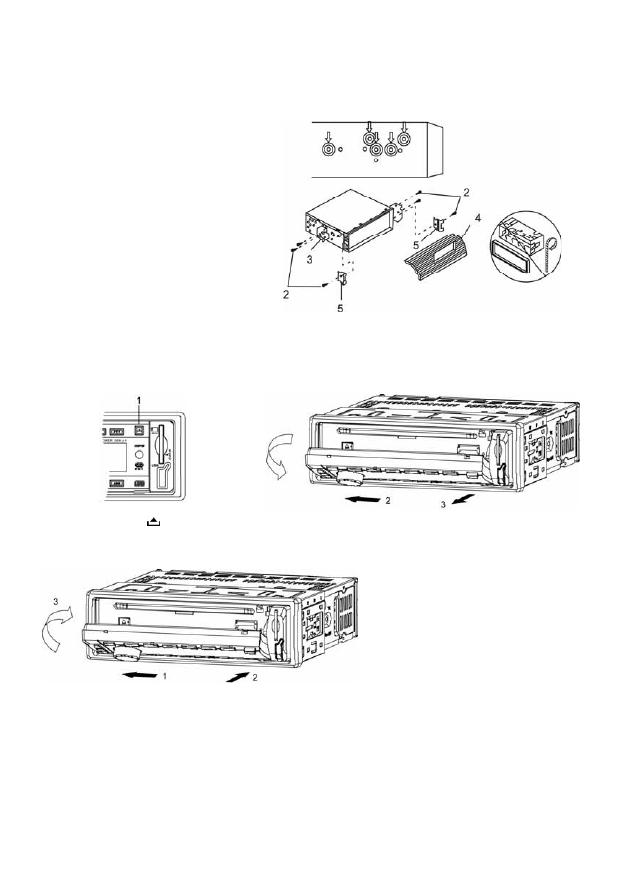 Принципиальная электрическая схема автомобильного ресивера