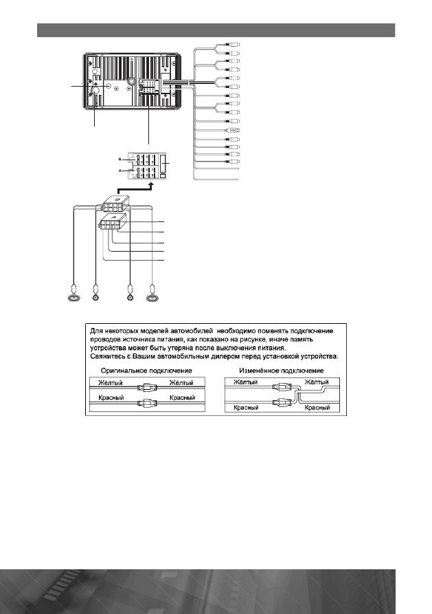инструкция prology mdn 2740t