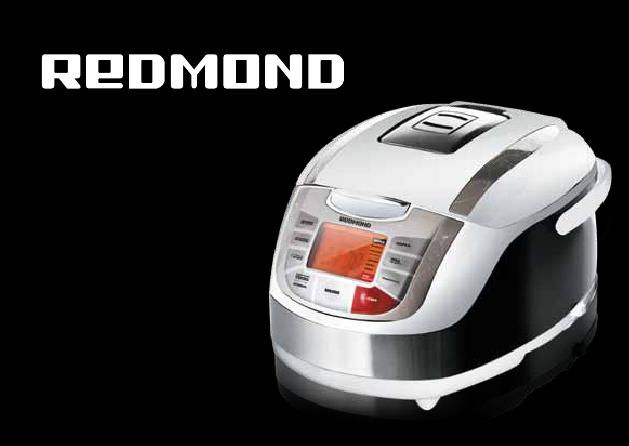 Инструкция Redmond Rm-m1003 - фото 4