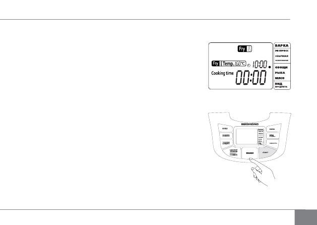 Инструкция Redmond Rm-m1003 - фото 10