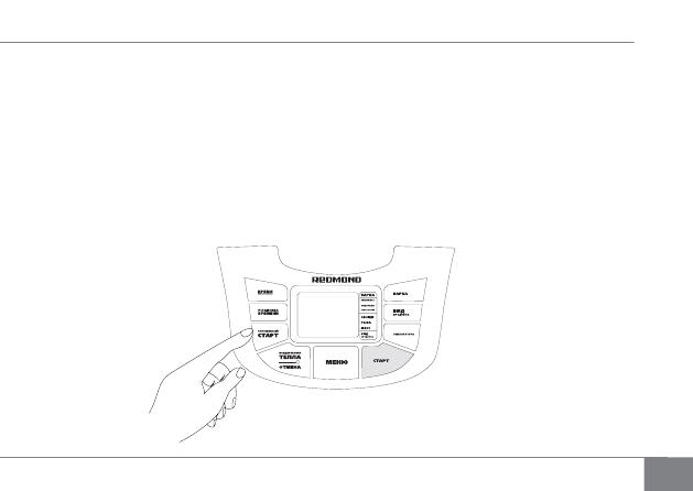 Инструкция Redmond Rm-m1003 - фото 11