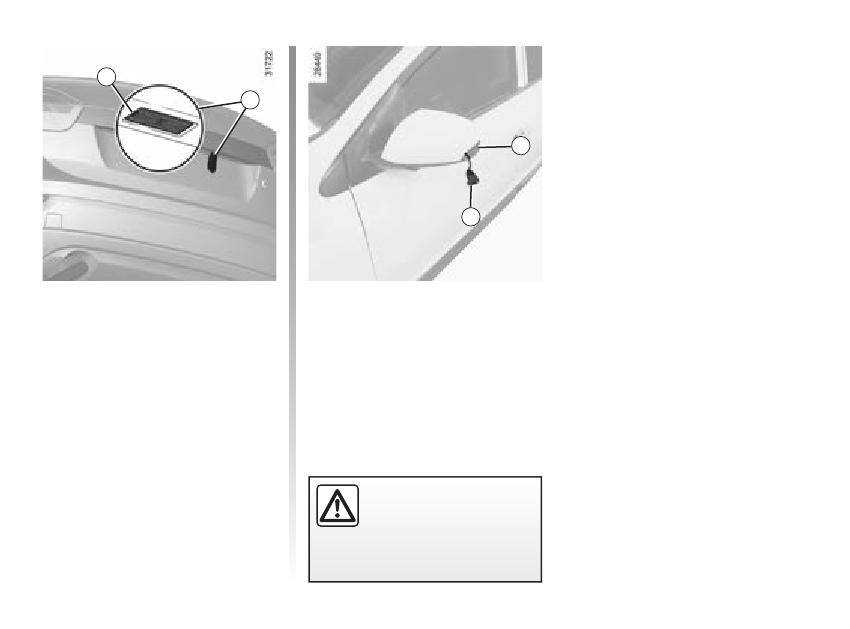 инструкция 184 н - фото 7