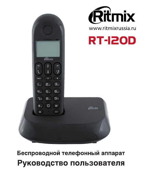 Инструкция К Радиотелефону Kx-Tcd540rum