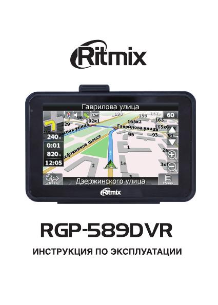 как скачать карты на навигатор бесплатно видео