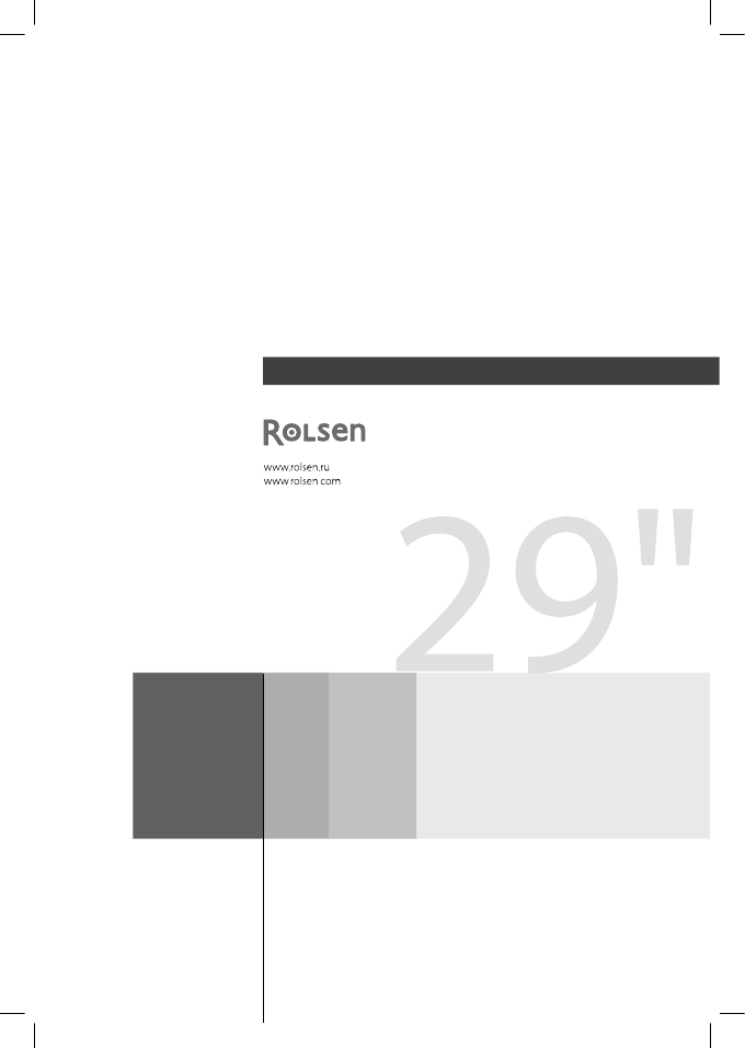 Инструкция Ролсен 29