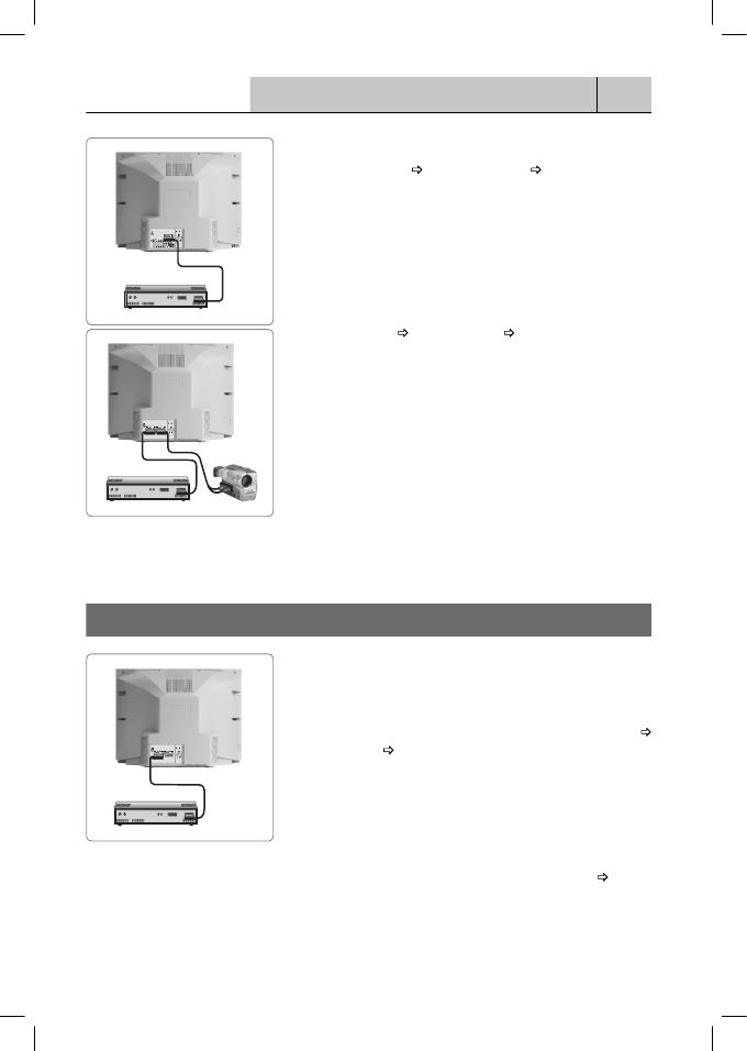 Инструкция по эксплуатации телевизора ролсен