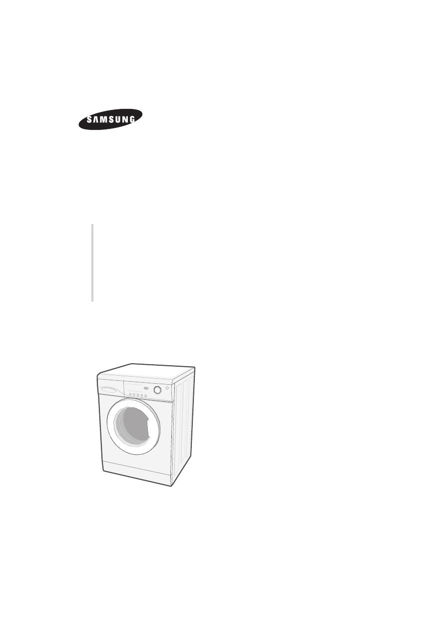 Инструкция Samsung Wf B861