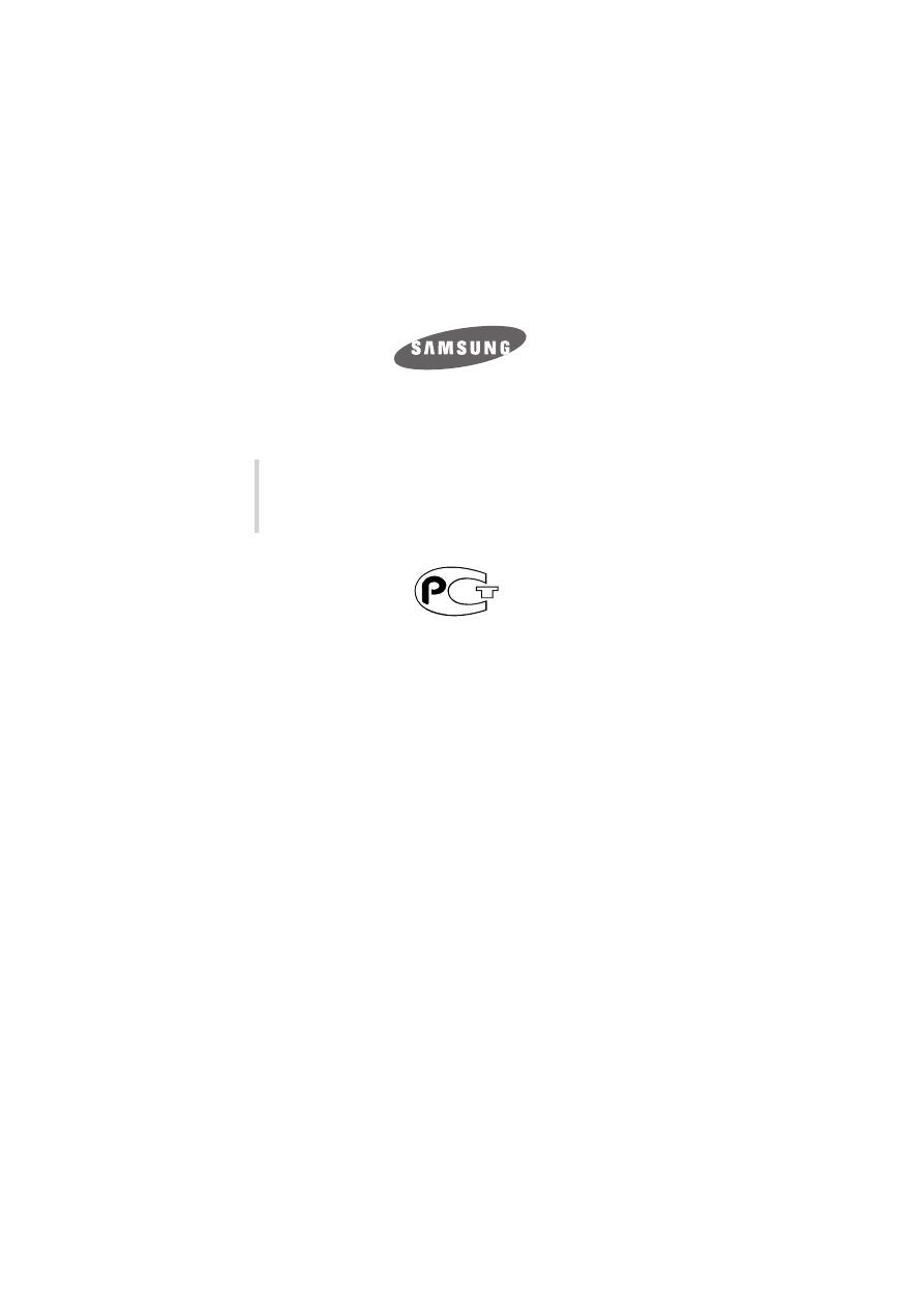 Samsung wf-s861 инструкция, характеристики, форум.