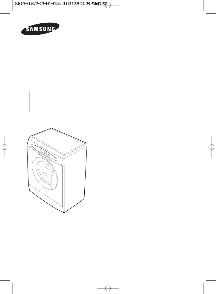 Инструкция по эксплуатации стиральной машины samsung s821