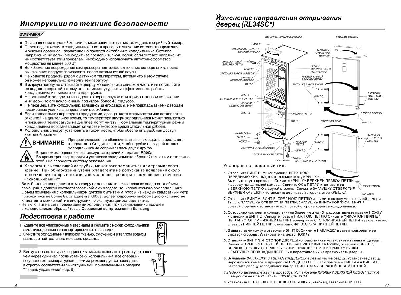 Инструкция к холодильнику bosch kgs 36z26 скачать бесплатно