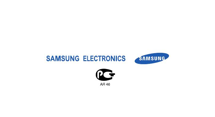Руководство По Samsung Sgh-