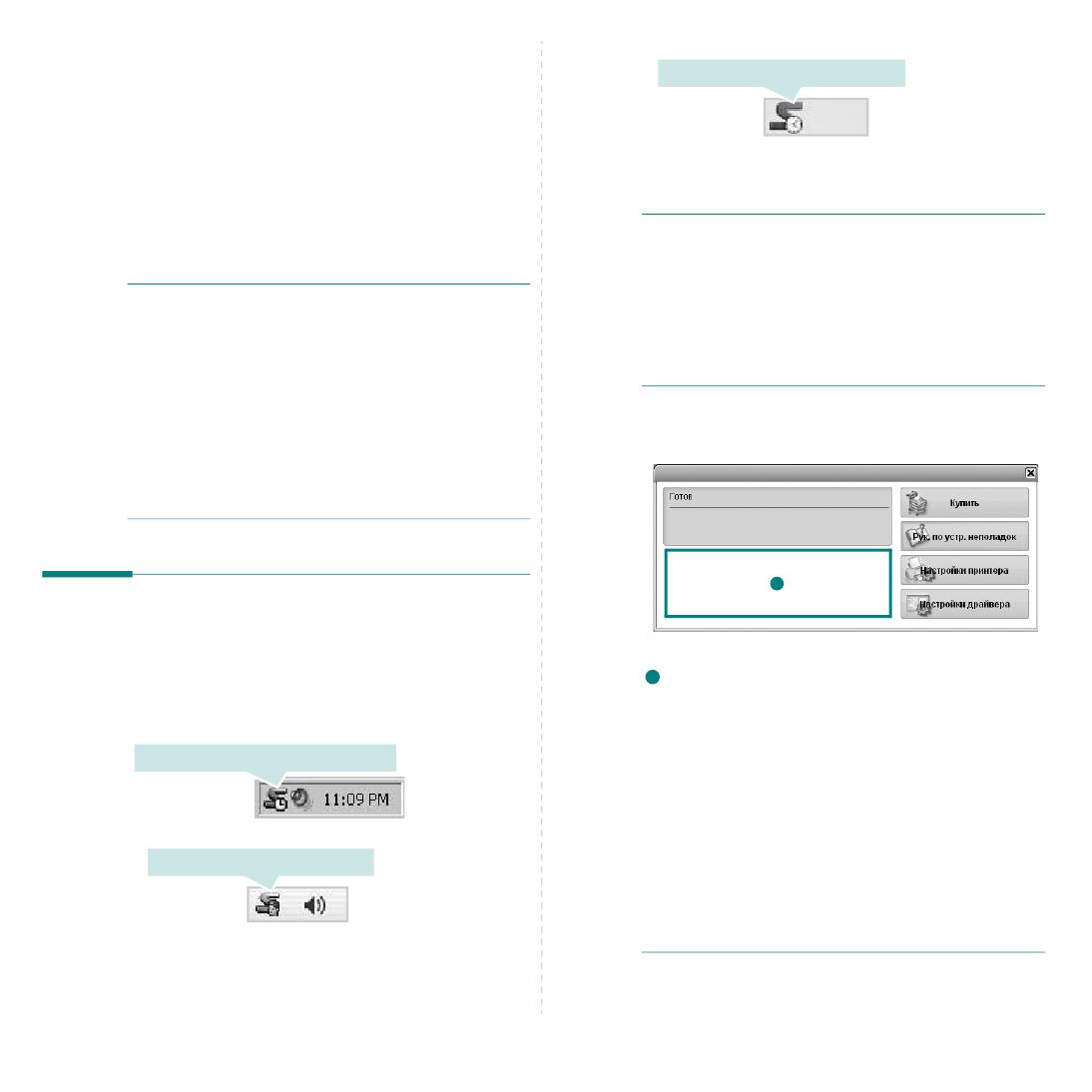 Инструкция к принтеру самсунг clp 310