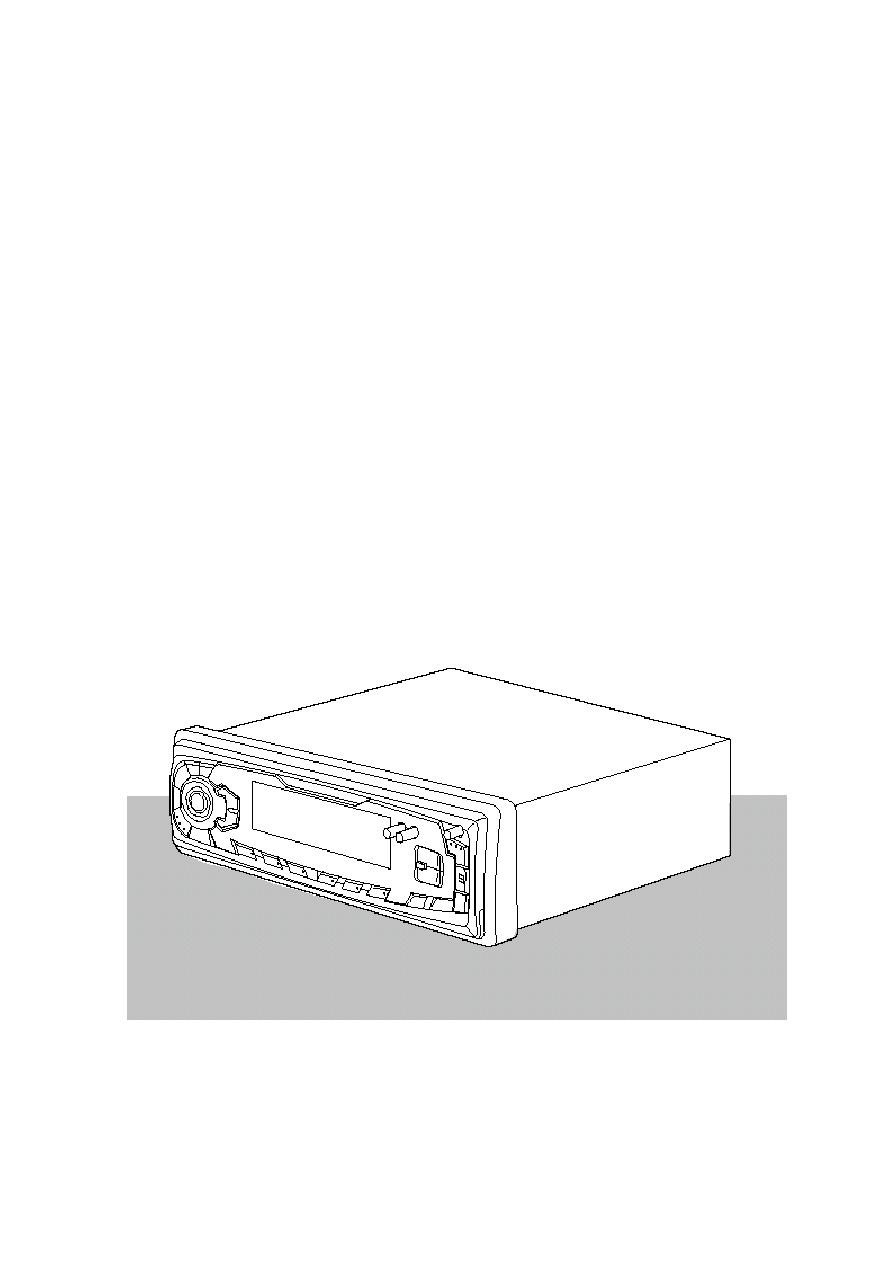 инструкция пользования автомагнитолой sony cdx-r33ee.
