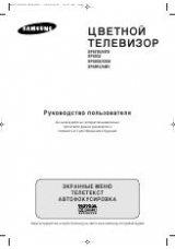 Инструкция По Эксплуатации Sony Kdl 24W605a
