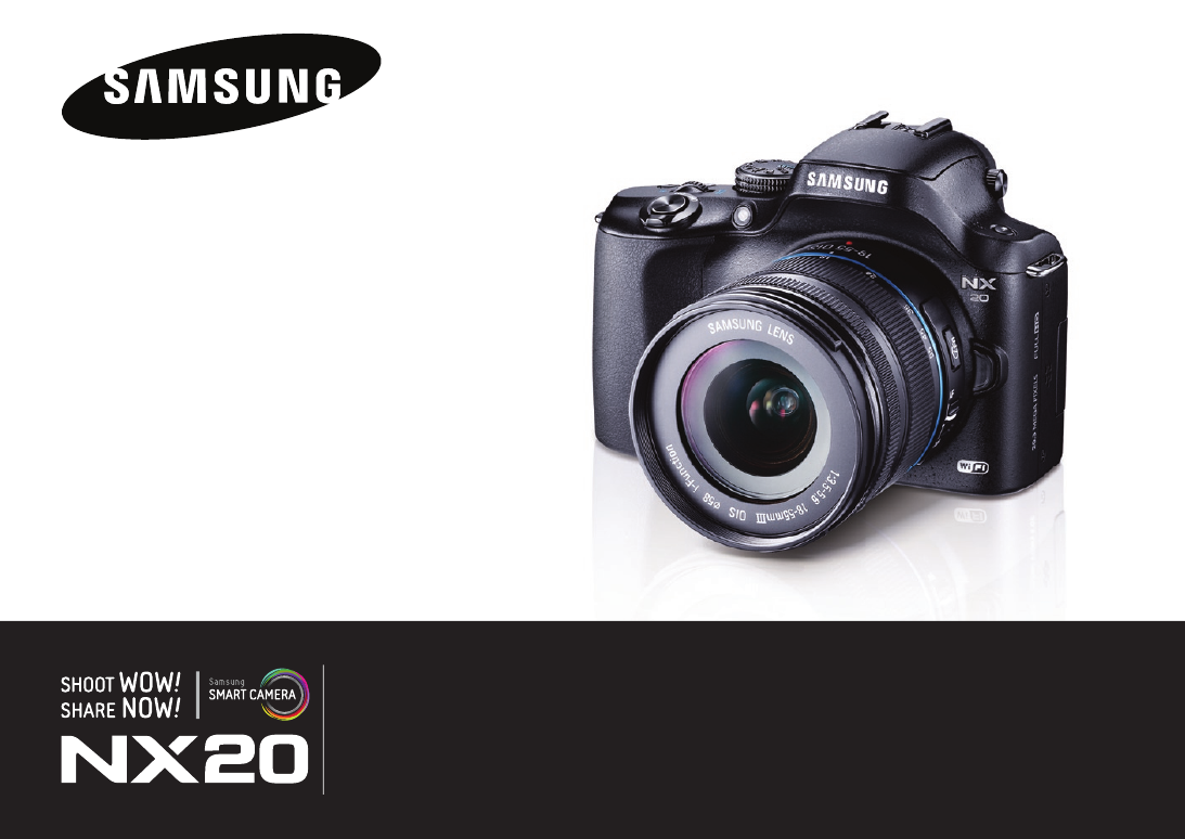Инструкции по эксплуатации фотоаппаратов samsung