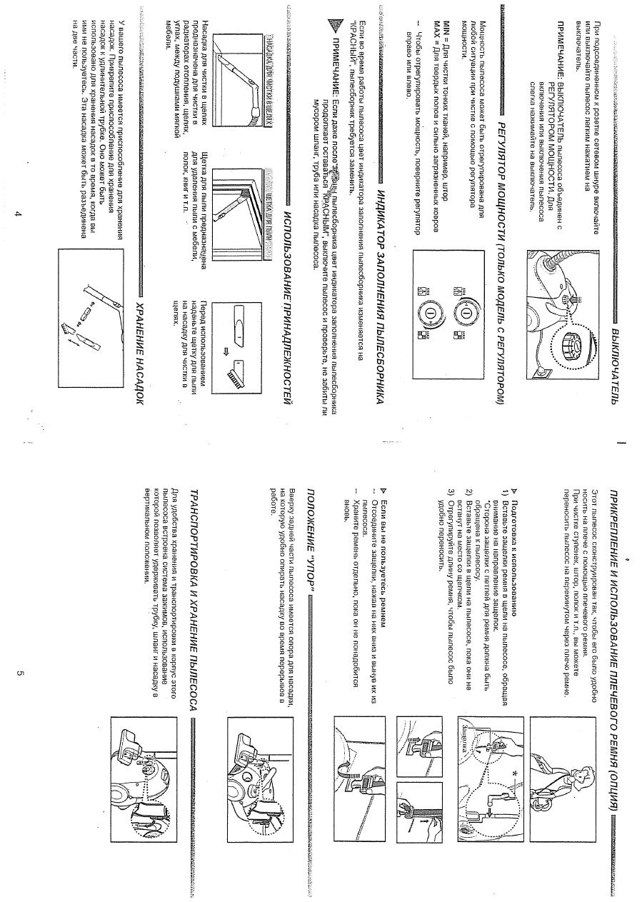 инструкция dvd-p380kd