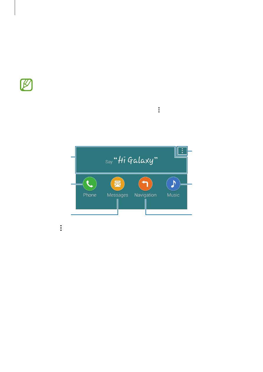 Инструкция по эксплуатации смартфона самсунг