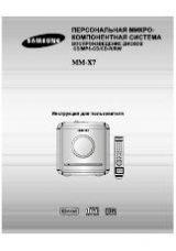 Ce1190r Samsung инструкция - фото 9