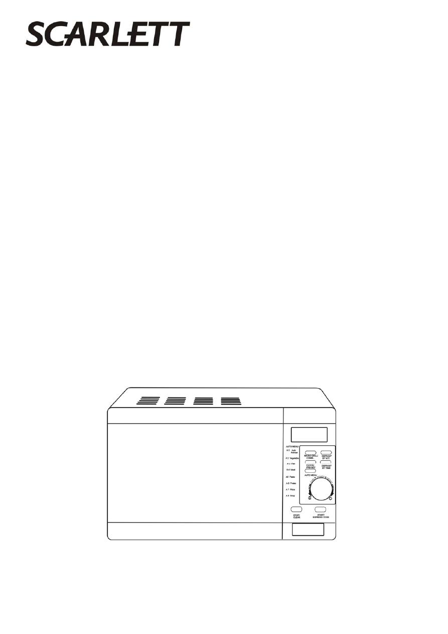 scarlett инструкция микроволновая печь