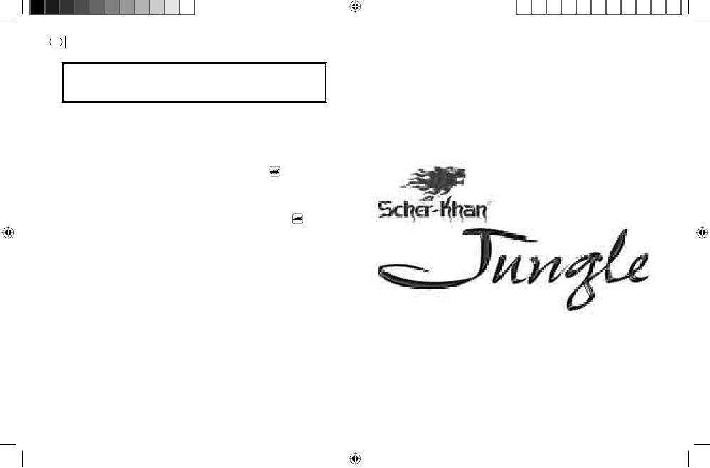 Scher khan magicar инструкция по эксплуатации